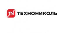 Пена монтажнaя в Нижнем Новгороде Технониколь