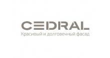 Фиброцементный сайдинг в Нижнем Новгороде Фиброцементный сайдинг Cedral