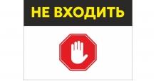 Адресные таблички на дом в Нижнем Новгороде Адресные таблички Информационные