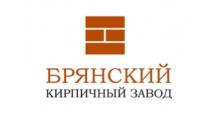 Кирпич облицовочный в Нижнем Новгороде Брянский кирпичный завод