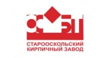 Кирпич облицовочный в Нижнем Новгороде Старый Оскол завод