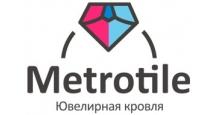 Доборные элементы для композитной черепицы в Нижнем Новгороде Доборные элементы Metrotile