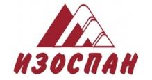 Пленка кровельная для парогидроизоляции Grand Line в Нижнем Новгороде Пленки для парогидроизоляции Изоспан