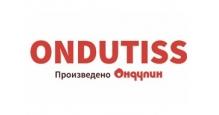 Пленка кровельная для парогидроизоляции Grand Line в Нижнем Новгороде Пленки для парогидроизоляции Ондутис